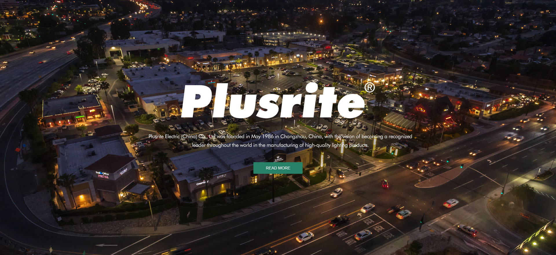 Plusrite Electric (China) Co., Ltd