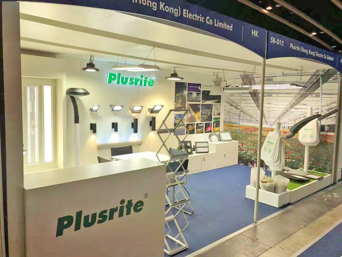 plusrite at the Hong Kong Electronics Fair 2019