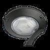 LED-Post Top-IP65